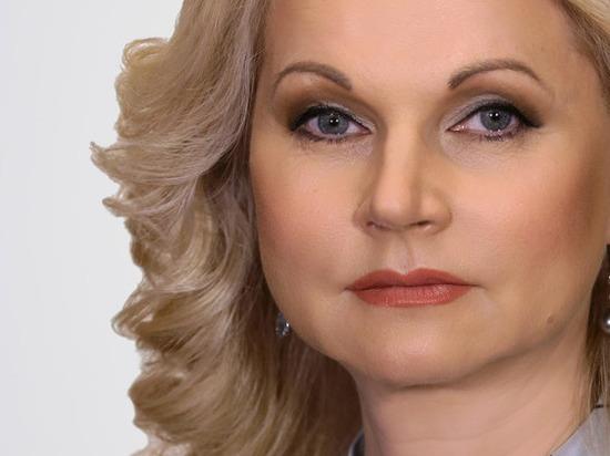"""Голикова рассказала, кому сверхзаразный штамм """"Дельта плюс"""" угрожает больше всего"""