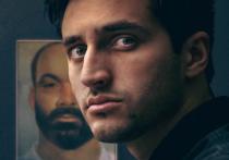 Противоречивым фильмом «Портрет» канадского режиссера Билли Минтца открылся Международный фестиваль неигрового кино «Докер» в Москве