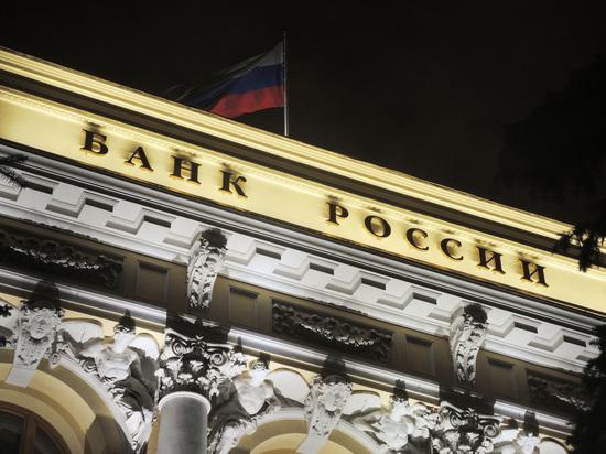 """Зампред ЦБ Алексей Заботкин заявил на конференции """"Ренессанс капитала"""", что новый экономический кризис в России неизбежно наступит"""