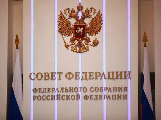 Совфед поддержал закон об удалении порочащей информации