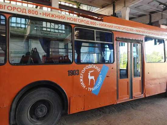 Нижегородские троллейбусы перекрасят в оранжевый