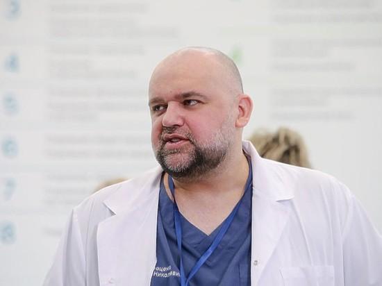 Денис Проценко: среди пациентов реанимации привитых нет