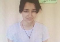 В Ивановской области разыскивают 14-летнюю школьницу