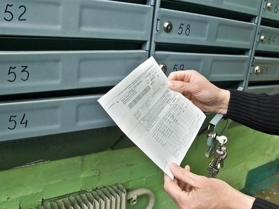 Закон принят: тарифы ЖКХ в ведомственном жилье решено снизить в ЯНАО