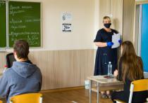 В Челябинске пять школьников сдали ЕГЭ по китайскому языку