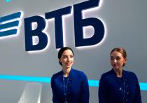 Специалисты ВТБ проанализировали портрет клиентов, которые чаще других попадаются на уловки мошенников