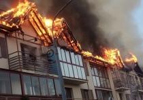 Жильцы микрорайона Залесье ждут результатов экспертизы после пожара
