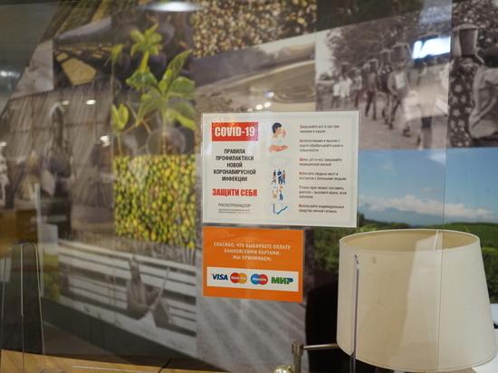COVID-free зоны могут появиться в Петербурге