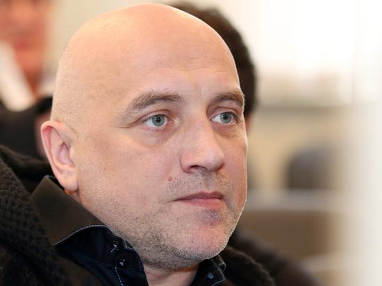 Писателя Прилепина не пустили на съезд КПРФ