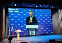 Андрей Турчак: Партия