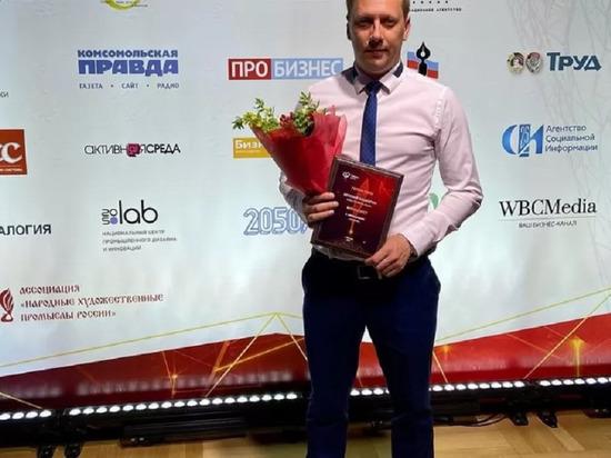Журналист из Бийска стал финалистом престижного конкурса