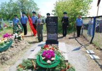 В Варненском районе захоронили останки бойца Великой Отечественной войны