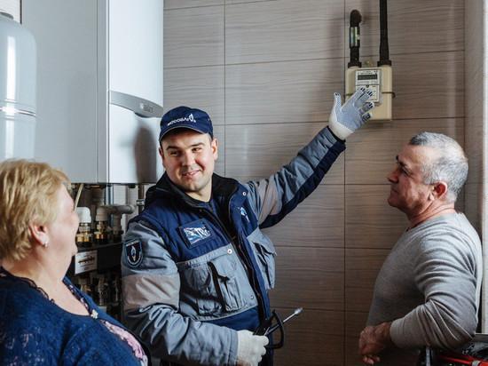 30 апреля 2021 года распоряжением Правительства Российской  Федерации  № 1152-р утвержден План мероприятий («дорожная карта») по внедрению социально ориентированной системы газоснабжения субъектов страны