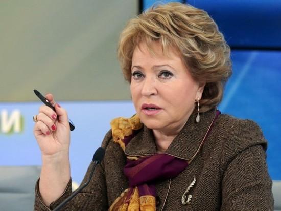 Матвиенко: ситуация с коронавирусом в России улучшится к октябрю