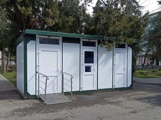 Ещё пять муниципальных туалетов установят в Краснодаре