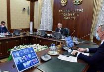 Губернатор Тюменской области стал участником обсуждения реализации механизма инфраструктурных облигаций для жилищного строительства