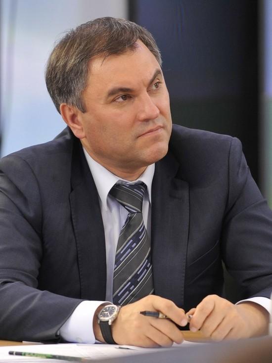 Володин ответил на призыв ПАСЕ применять в Крыму законодательство Украины