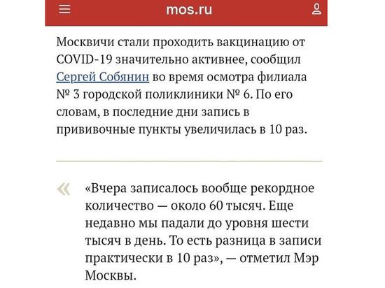 Глава СК призвал ставропольцев последовать примеру москвичей