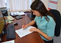 Лишь после ареста роскошной иномарки организация-должник в Ивановской области оплатила 185 штрафов