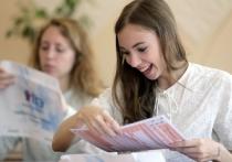 В Ивановской области 11 выпускников сдали ЕГЭ по истории и физике на 100 баллов