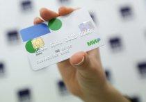 С 1 июля социальные выплаты и пенсии можно будет получать только на карту «МИР»