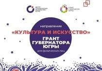 Студентка Сургутского педагогического университета создала квест и победила в конкурсе губернаторских грантов для физлиц