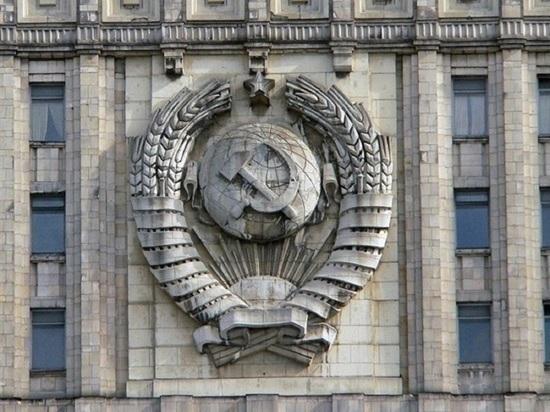МИД РФ предупредил британского посла о последствиях новых провокаций
