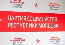 ПСРМ расценивает публикацию газеты Bild как клеветническую