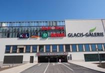Германия: Цены на продукты в Aldi и Lidl растут