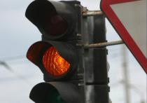 Омский дептранс откорректировал работу светофоров на оживлённых перекрестках
