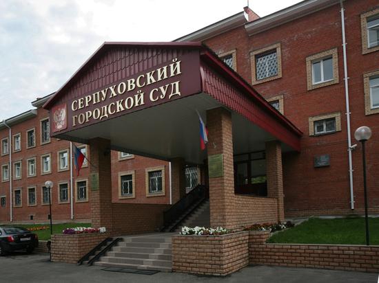 Дела о выселении злостных неплательщиков за ЖКУ рассматривают в суде Серпухова