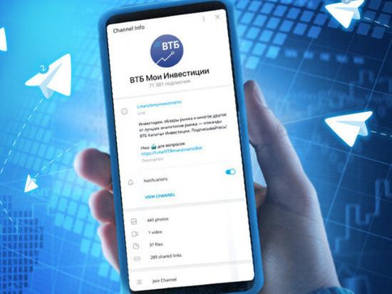 Сервис победил в конкурсе НАУФОР «Элита фондового рынка 2020»