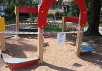 В Иванове почти 600 качелей и горок на детских площадках запрещены к эксплуатации