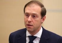 В Белгород приедет глава Минпромторга Денис Мантуров