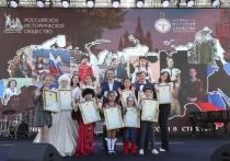 Ялтинка Владислава Иванова стала победителем III Всероссийского конкурса «История России в стихах»