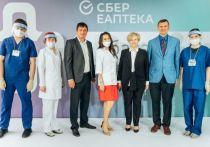 Торжественное открытие аптечного хаба СБЕР ЕАПТЕКА состоялась в столице Хакасии 25 июня
