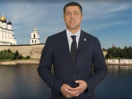 Псковский губернатор о COVID-19: Псковская область всегда будет в зоне повышенного риска
