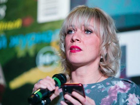 Захарова обвинила страны ЕС в стремлении к перевороту в Белоруссии