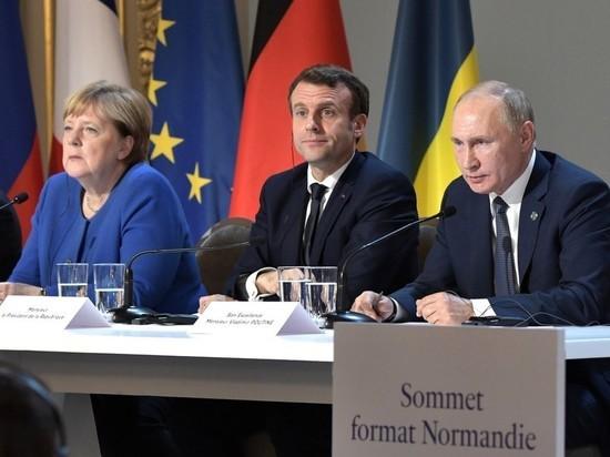 ЕС как политический актер за пределами Европы не играет никакой роли