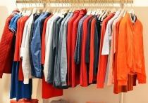 Германия: Что делать со старой одеждой?