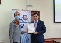 В Омске власти наградили 27 изобретателей