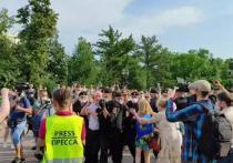 Полиция задержала несколько участников митинга против обязательной вакцинации