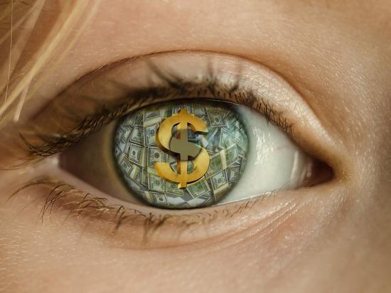 По мнению астрологов, представители некоторых знаков зодиака никогда не помогут деньгами