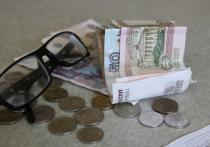 В России с 1 июля меняется порядок выплат пенсий, средств материнского капитала и других социальных выплат