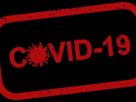Сводка о заболеваемости коронавирусом в Израиле