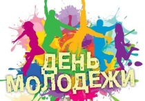 Поздравление от советника Губернатора Московской области Алексадра Когана с Днём молодёжи