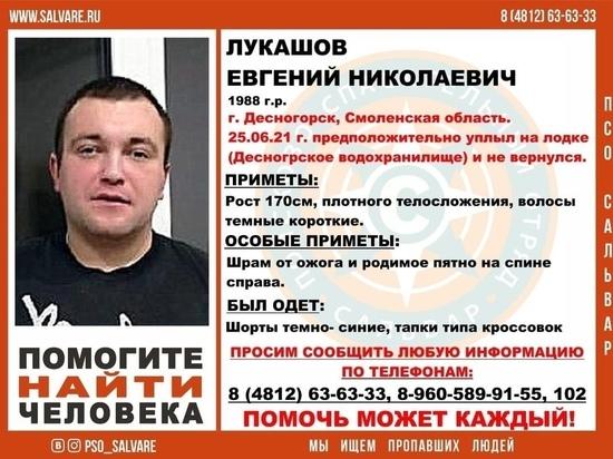 В Смоленской области пропал 33-летний мужчина