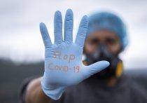 Ситуация с заболеваемостью COVID-19 в Забайкальском крае вернулась к показателям начала ноября 2020 года