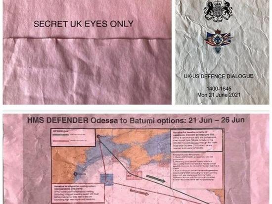В секретных документах «с остановки» были указаны планы Британии на Афганистан
