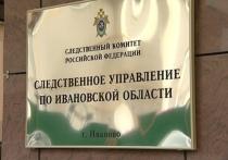 В Ивановской колонии две женщины задохнулись в канализации